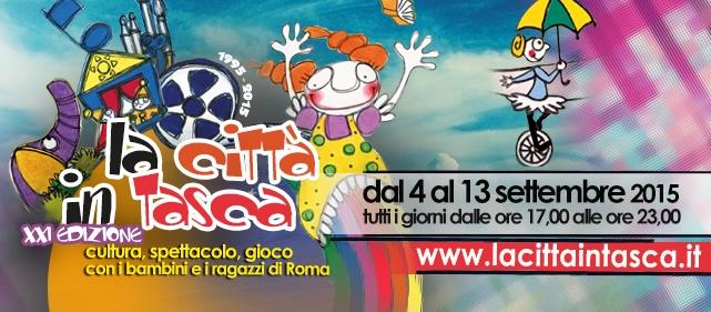 la-città-in-tasca-Roma