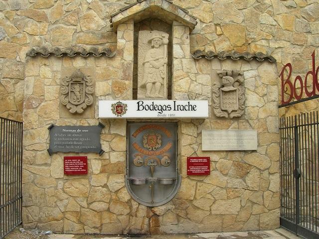 Fontana Bodega Irache sul Cammino di Santiago de Compostela
