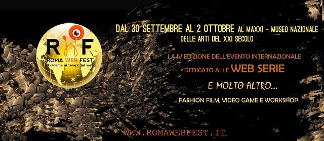 rwf-roma-web-fest
