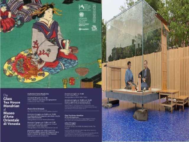 Da-Glass-Tea-House-Mondrian-al-Museo-d-Arte-Orientale-di-Venezia