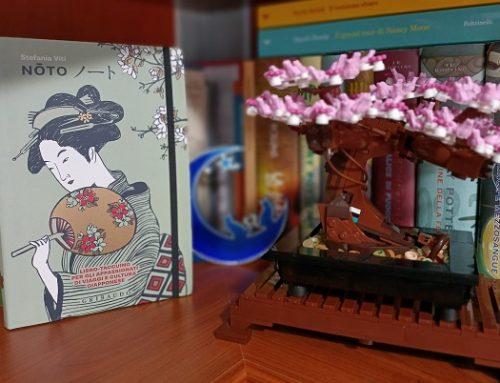 Nōto. Libro-taccuino per gli appassionati di viaggi e cultura giapponese
