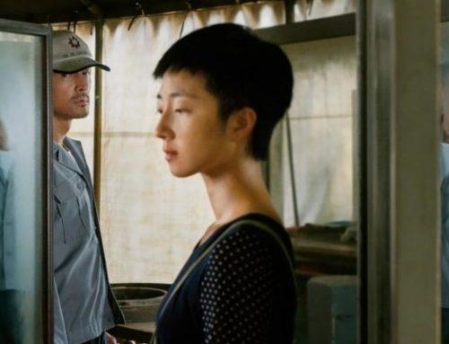 Il lago delle oche selvatiche: il nuovo thriller di Diao Yian (recensione)