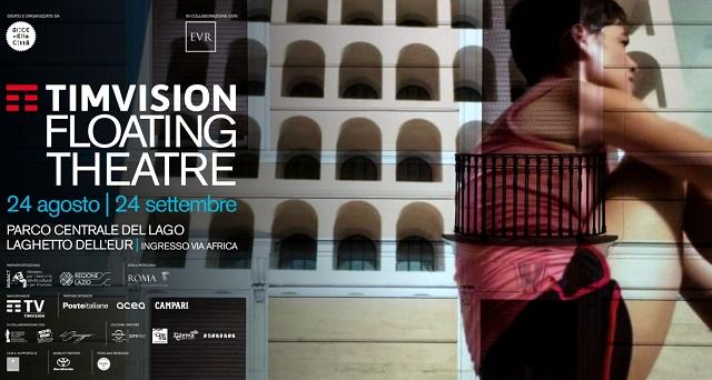 TIMVISION FLOATING THEATRE la prima arena cinematografica sull'acqua di Roma